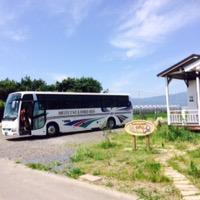 ブルーベリー観光バス
